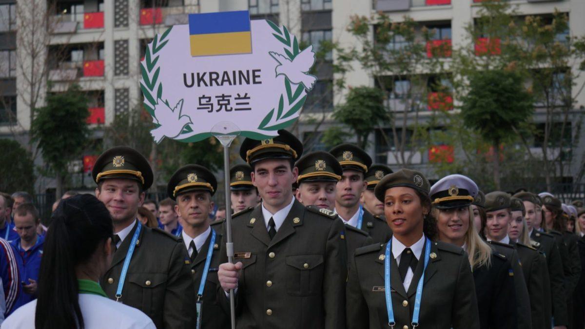 У Китаї замайорів прапор України — відкрили 7 Всесвітні Ігри серед військовослужбовців