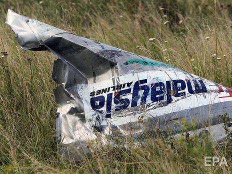 Парламент Нідерландів розпочне розслідування ролі України у катастрофі рейсу MH17