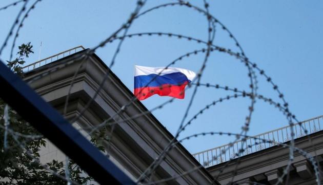 Канада готова розширити санкції проти Росії