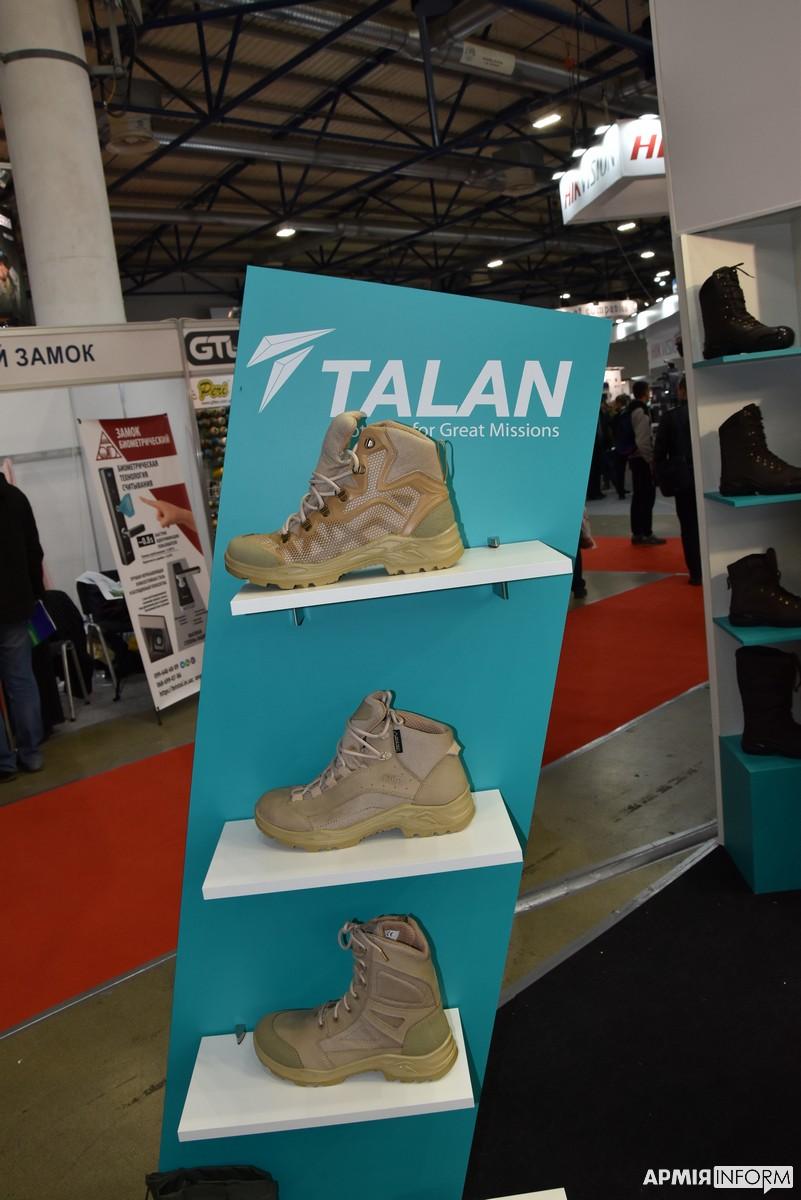 «Талан» продовжує модернізувати своє взуття