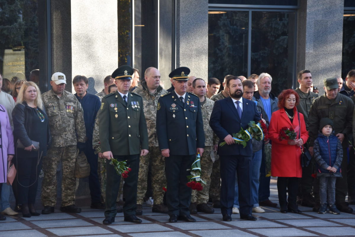 У День захисника України в Міністерстві оборони вшанували пам'ять загиблих Героїв