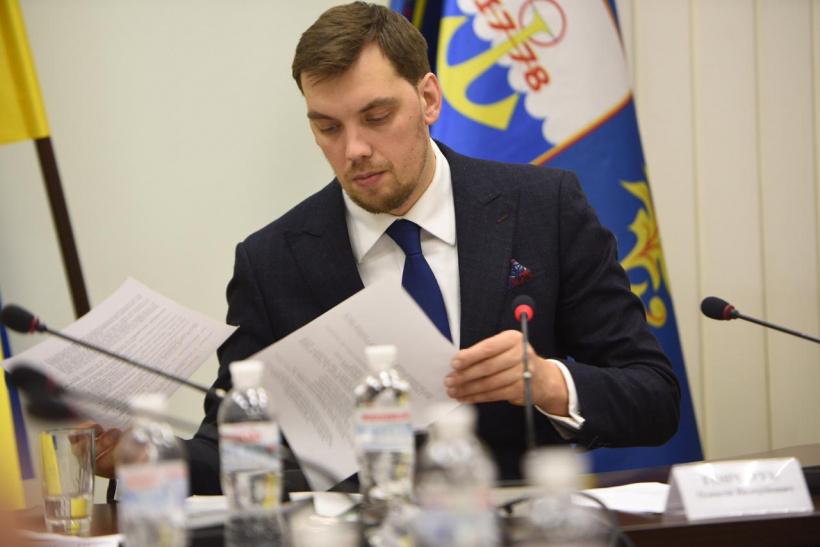 В Україні будуватимуть доступне житло, зокрема й для учасників АТО/ООС