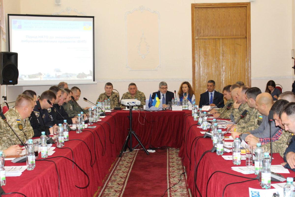 У Києві відбувся семінар із питань знешкодження вибухонебезпечних пристроїв за стандартами НАТО