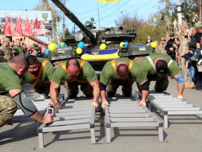 У Коломиї встановлено новий рекорд України!