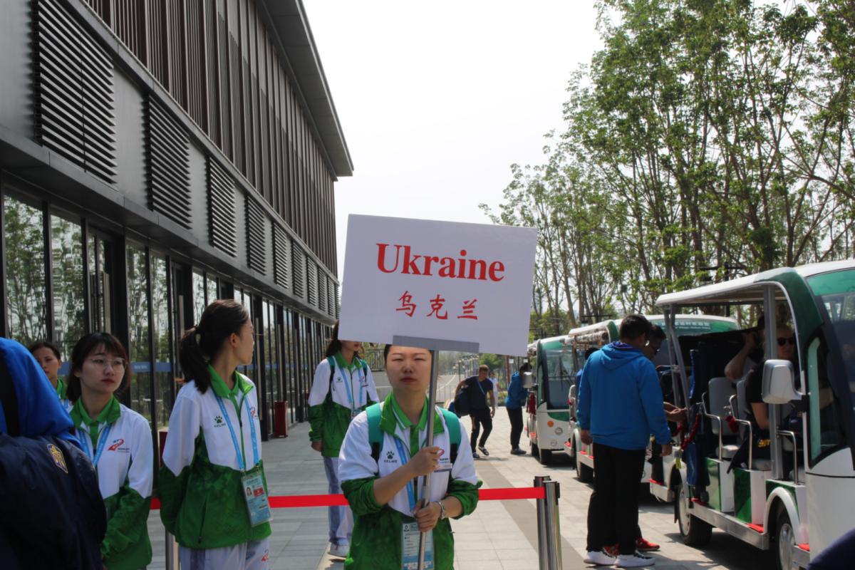Збірна спортсменів Збройних Сил України прибула до Китаю