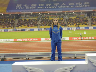 Чемпіонка 7-х Всесвітніх ігор серед військовослужбовців Наталія Прищепа: «Я утекла зі своїх перших змагань»