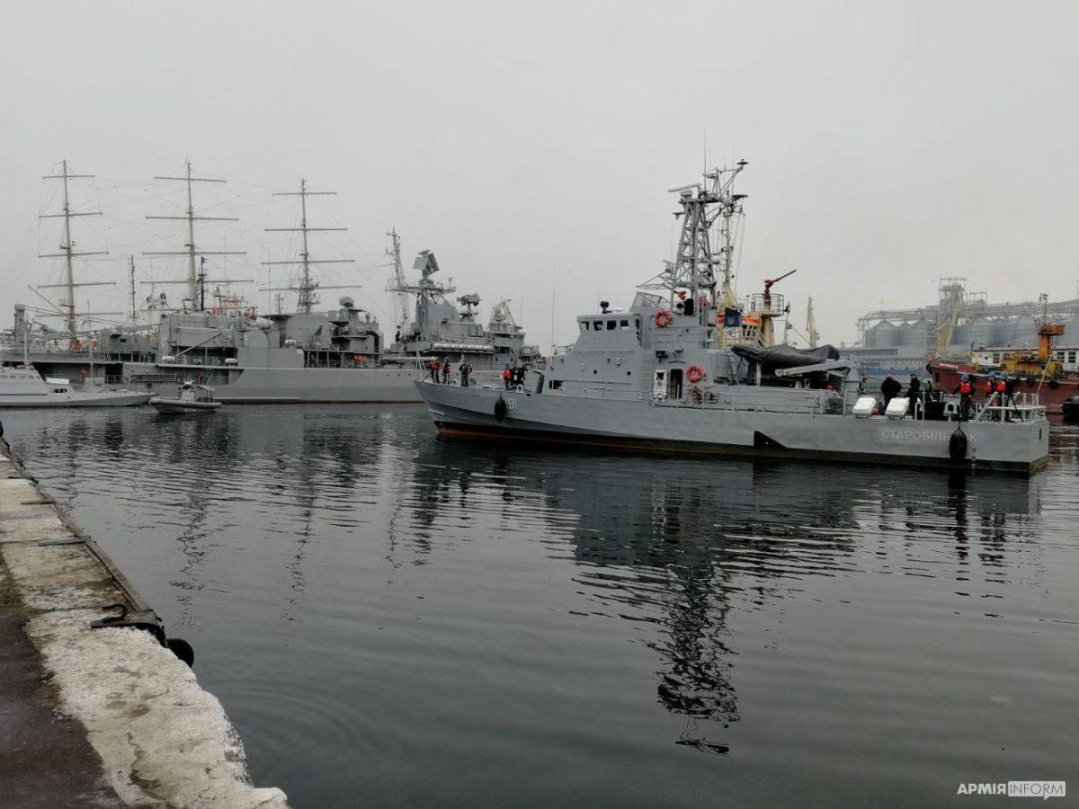 У перспективі у складі ВМС України буде створено дивізіон багатоцільових патрульних катерів класу Island
