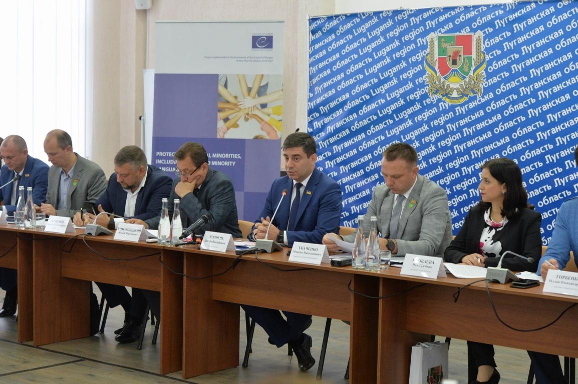Комітет з питань прав людини, деокупації та реінтеграції ТОТ розглянув найболючіші питання Луганщини