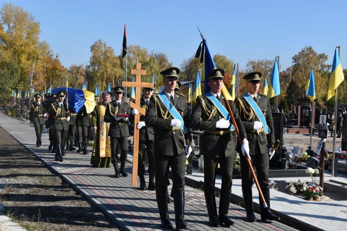 В Україні апробують новий ритуал поховання Воїна