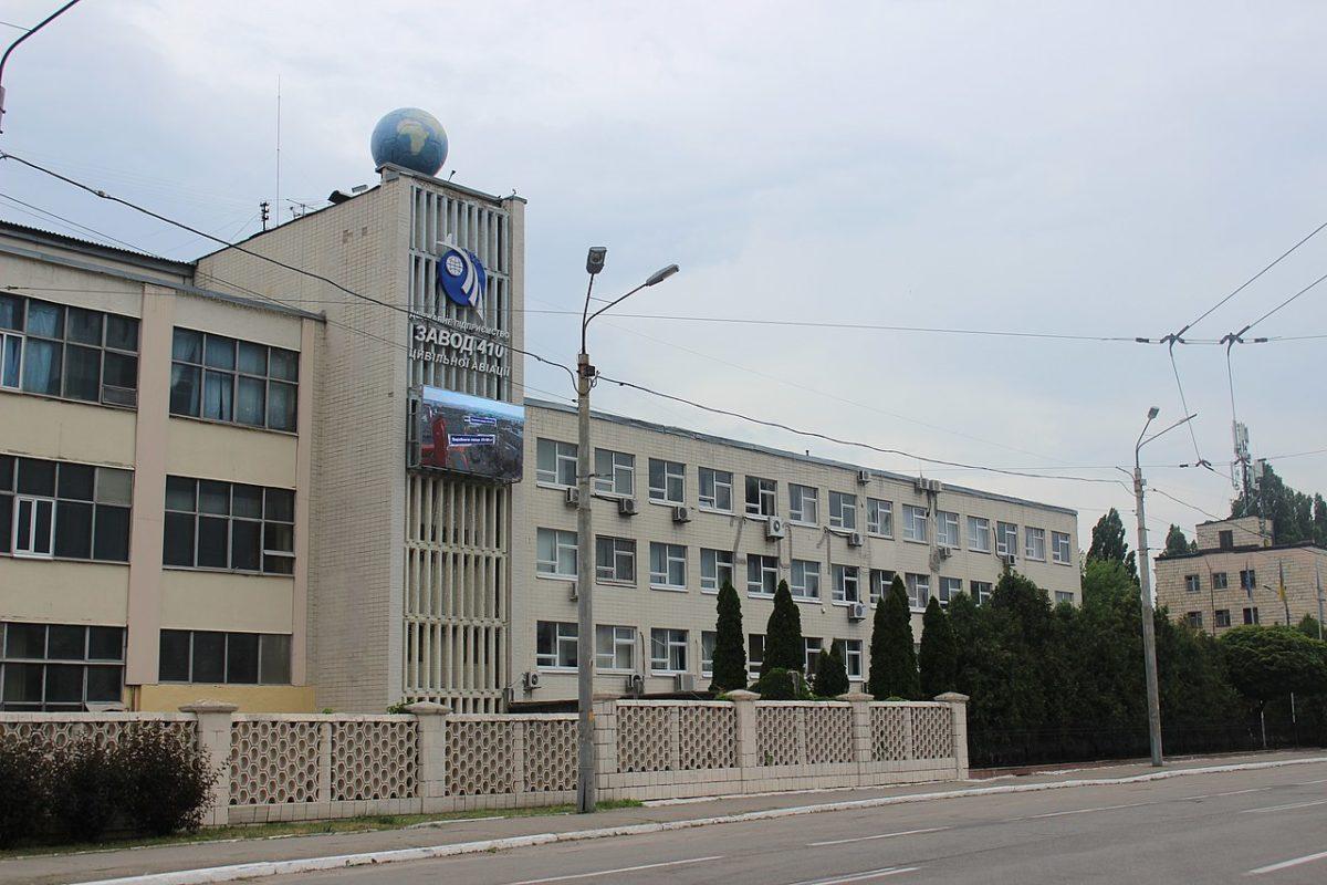 Оборонний завод «переплатив» юридичним компаніям»: розпочато розслідування