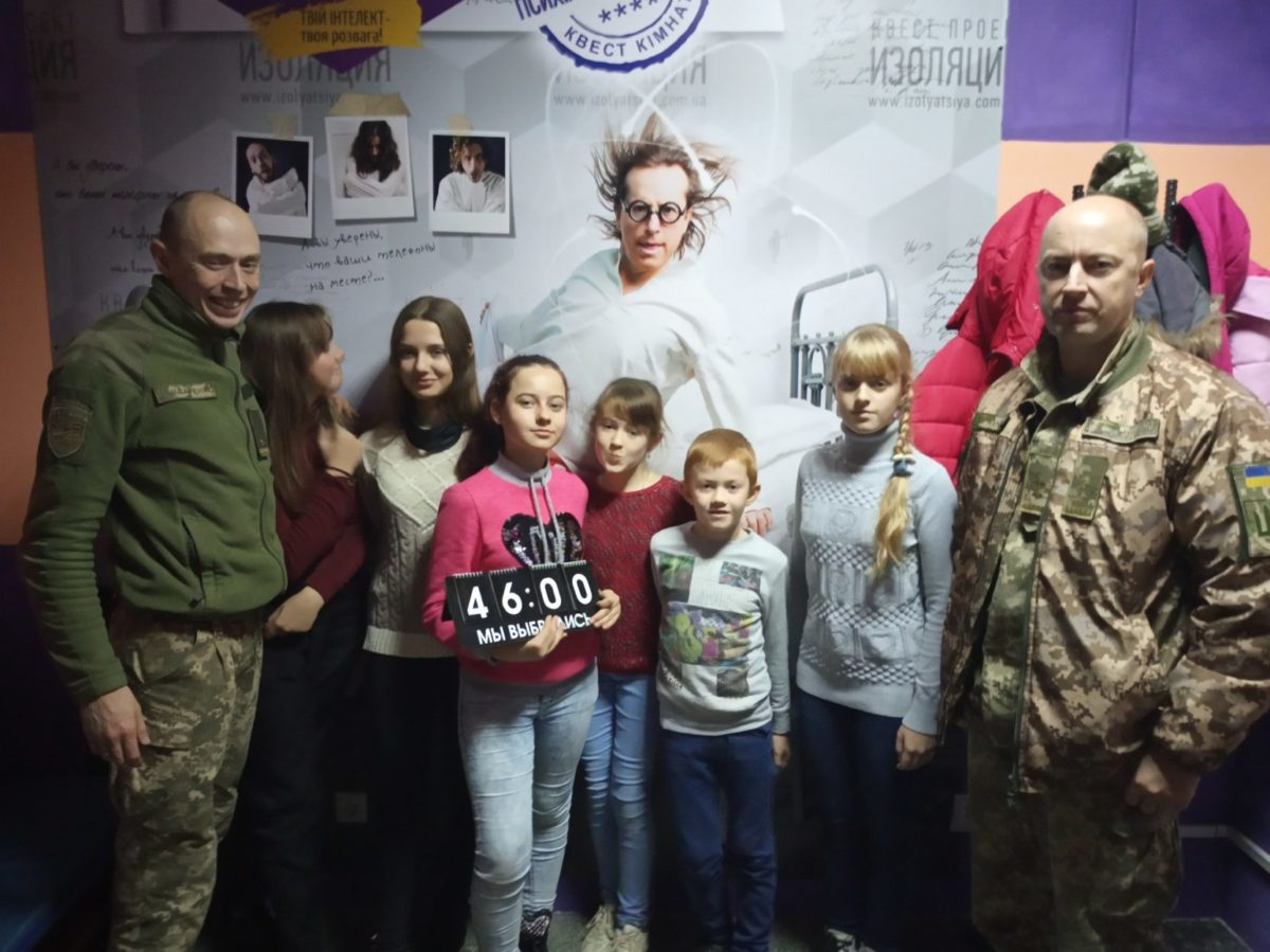 Як захоплююче та інноваційно виховувати патріотів України − знають у Сумах