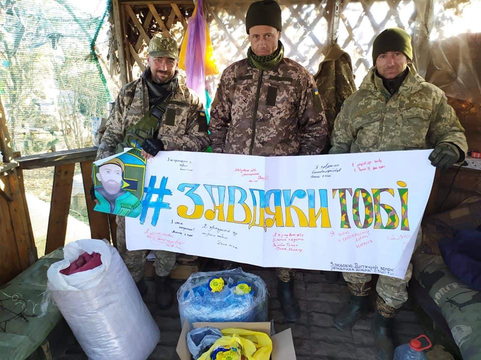 Готуватися до зими Лицарям Зимового Походу допомагають маленькі волонтери з Вінниччини