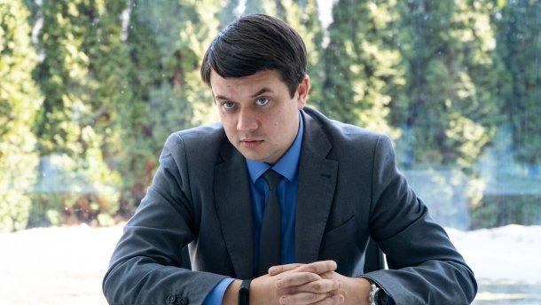 Законопроєкт про «особливий статус Донбасу» розроблятиметься після «нормандської зустрічі» – Разумков