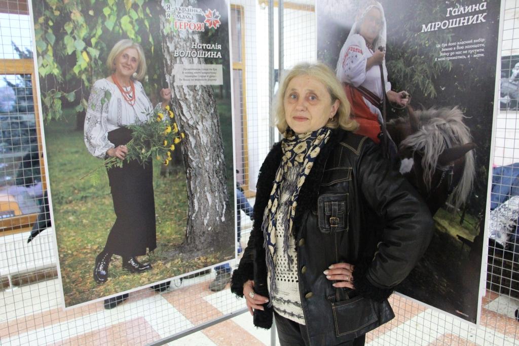«Я українка, я – мама Героя!» У Рівному відкрили унікальну фотовиставку