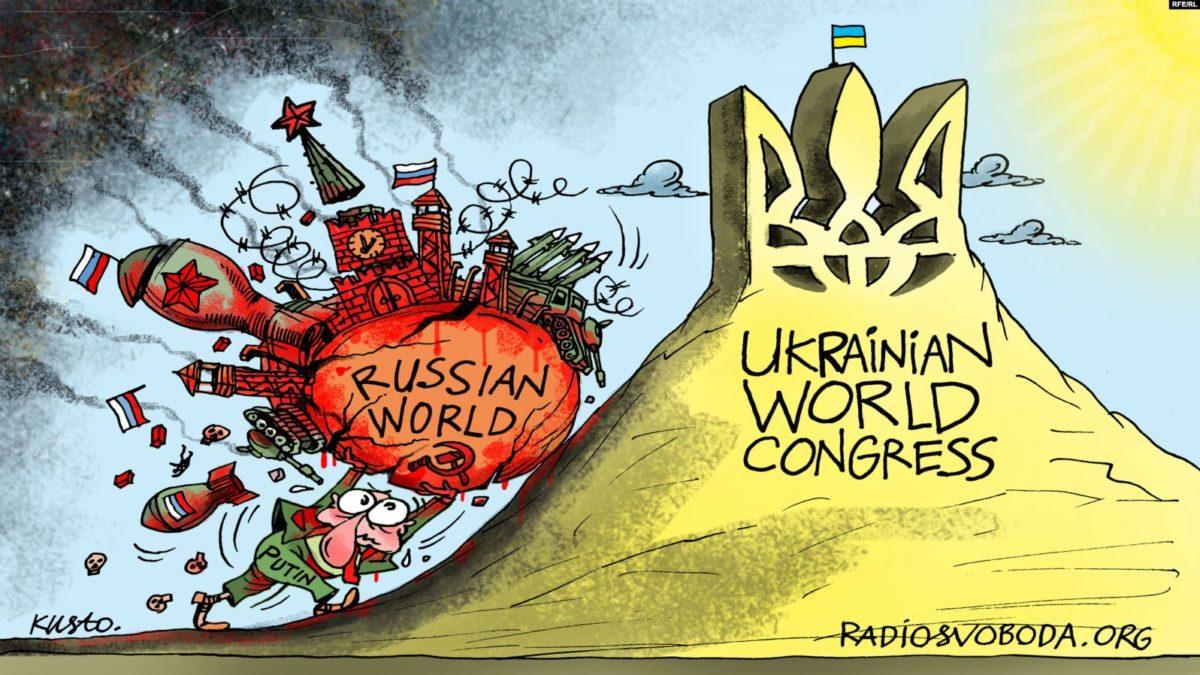 Сьогодні – день створення Конгресу Українців Канади