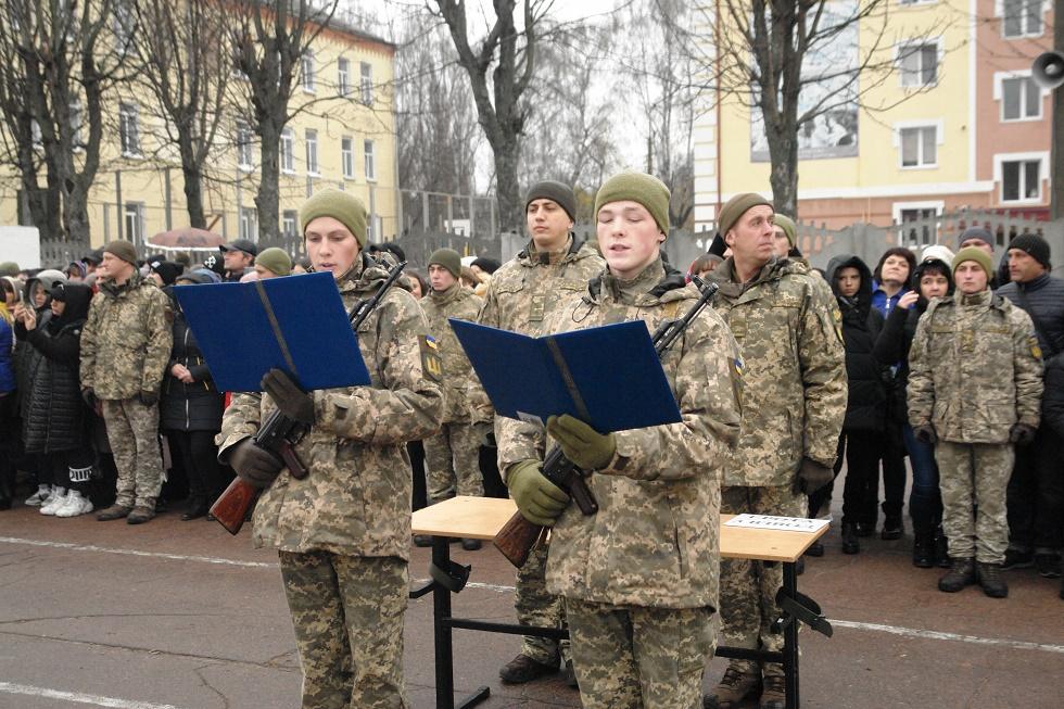 На Чернігівщині молоді воїни присягнули на вірність Батьківщині