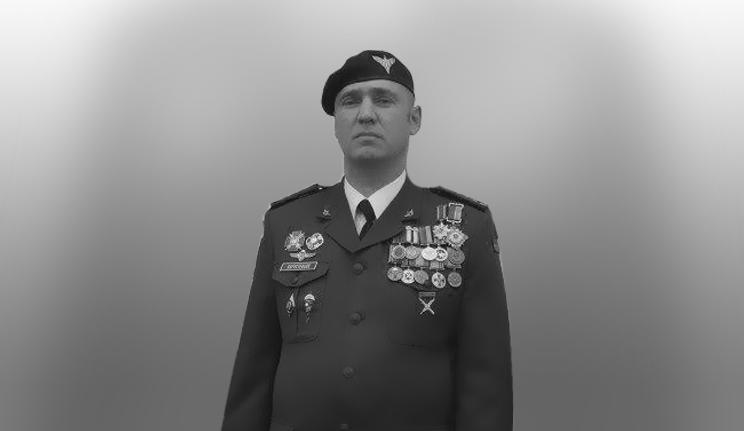 Перестало битися серце командира 128-ї огшбр полковника Євгена Коростельова