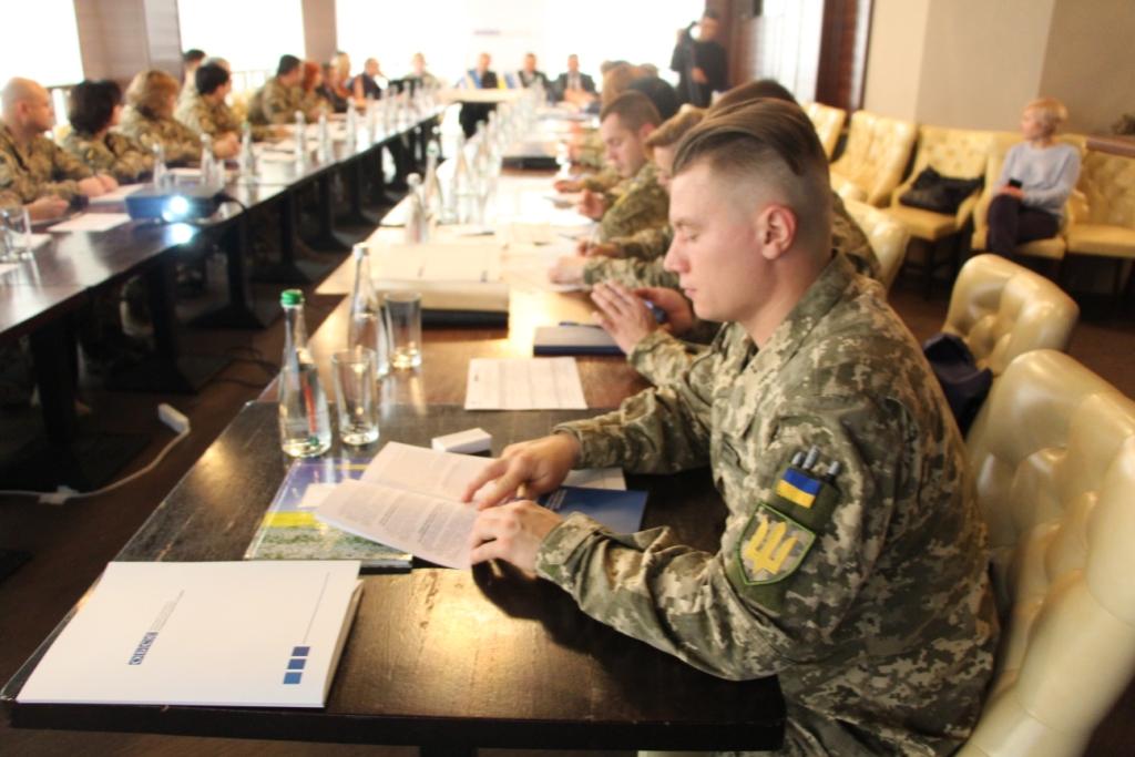 Рівне стало п'ятим із восьми міст проведення регіональних семінарів з демократичного контролю над ЗС України