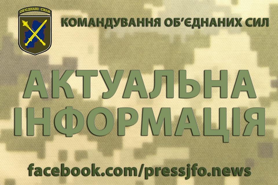 Російські окупаційні війська обстріляли БПЛА СММ ОБСЄ