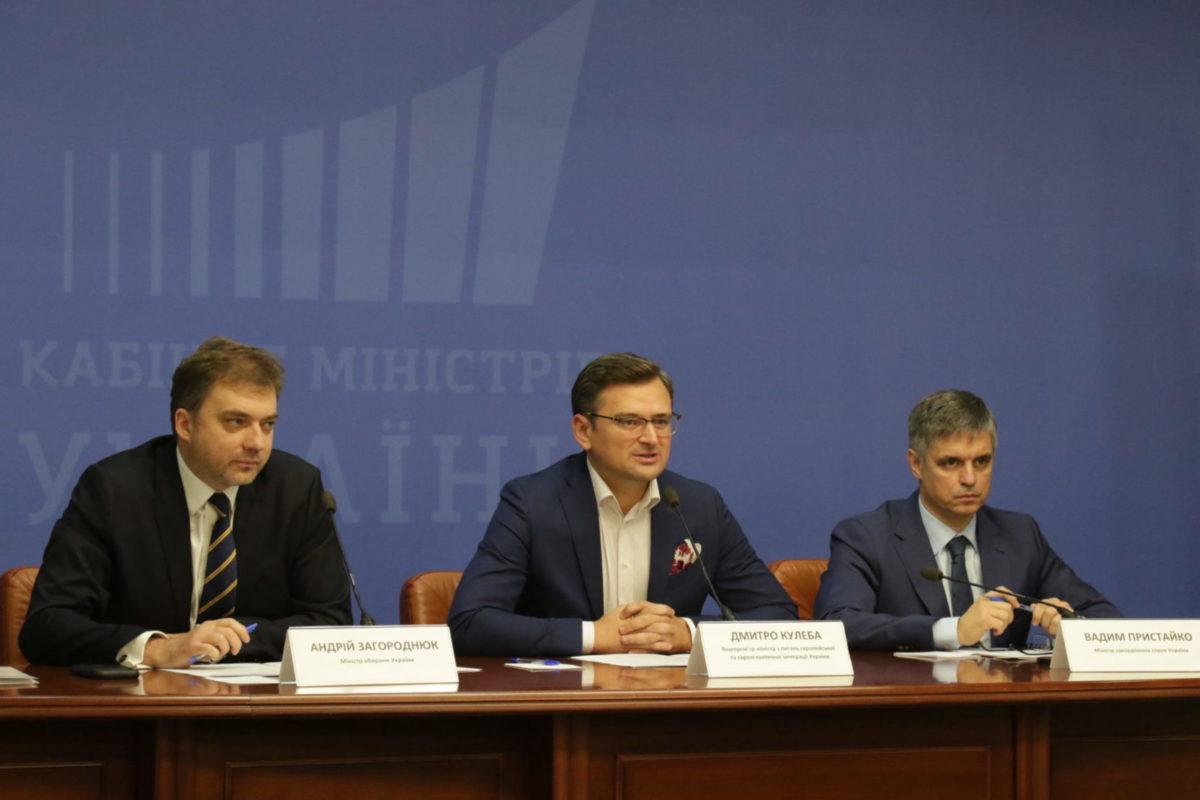 Україна і Північноатлантичний альянс готові до активного поглиблення стосунків