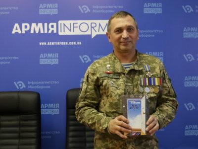 Десантник Олексій Пайкін: «Згадую не руки-ноги відірвані, а те, як сміялися і дуріли у 2014-му»