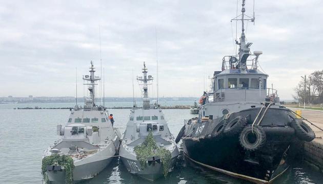РФ зобов'язана закрити кримінальну справу проти українських моряків