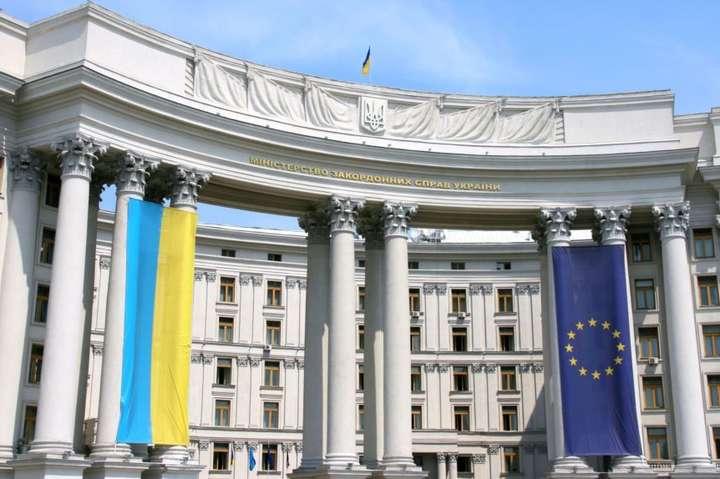 МЗС України направило ноту Москві у зв'язку з черговим так званим «гумконвоєм» РФ