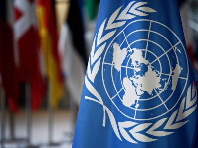 Сьогодні — Міжнародний день ООН
