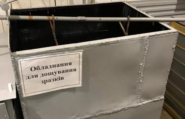 """Спецкомісія МОУ перевірила бронежилети """"Корсар"""" температурою і дощуванням: які результати"""