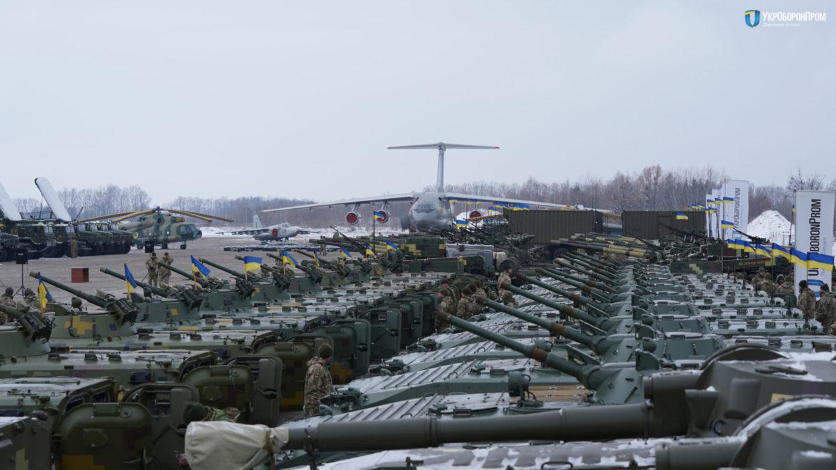 Державне оборонне замовлення формується на три роки