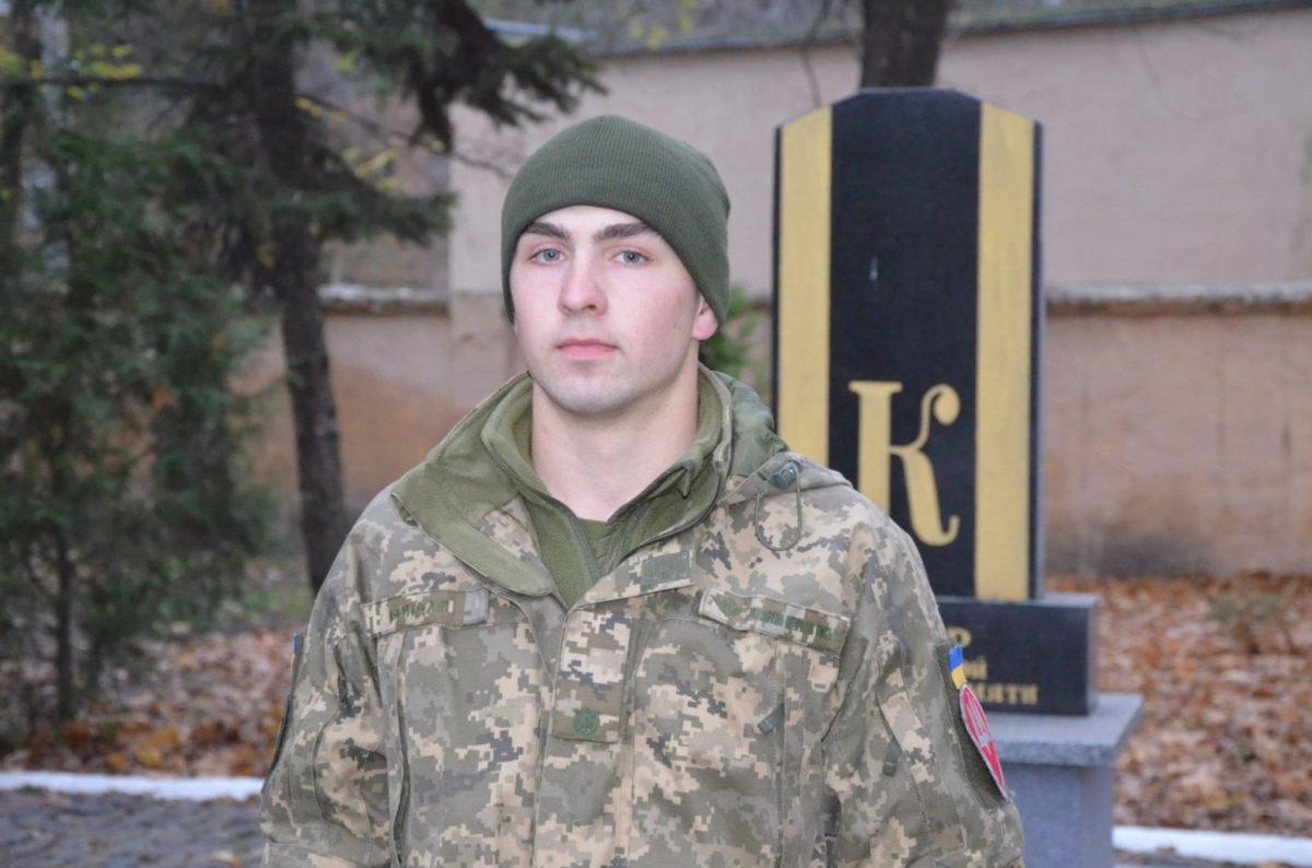 «Русский мир» він побачив ще підлітком, коли волонтерив на Донбасі