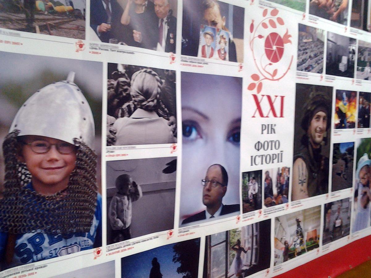 «Велич простоти»: У Києві — фотовиставка газети «День»