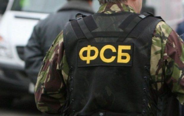 Співробітники ФСБ РФ вербують українських громадяни під час відвідання Криму, – СБУ