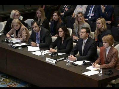 У Гаазі винесли перший процедурний наказ у справі України