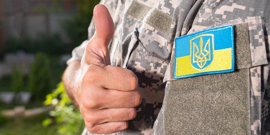 Як отримати допомогу на відкриття власного бізнесу ветеранам АТО/ООС?
