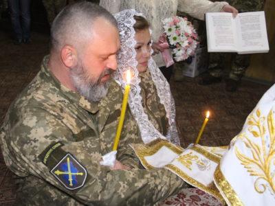 Фронтове весілля Андрія таОлесі
