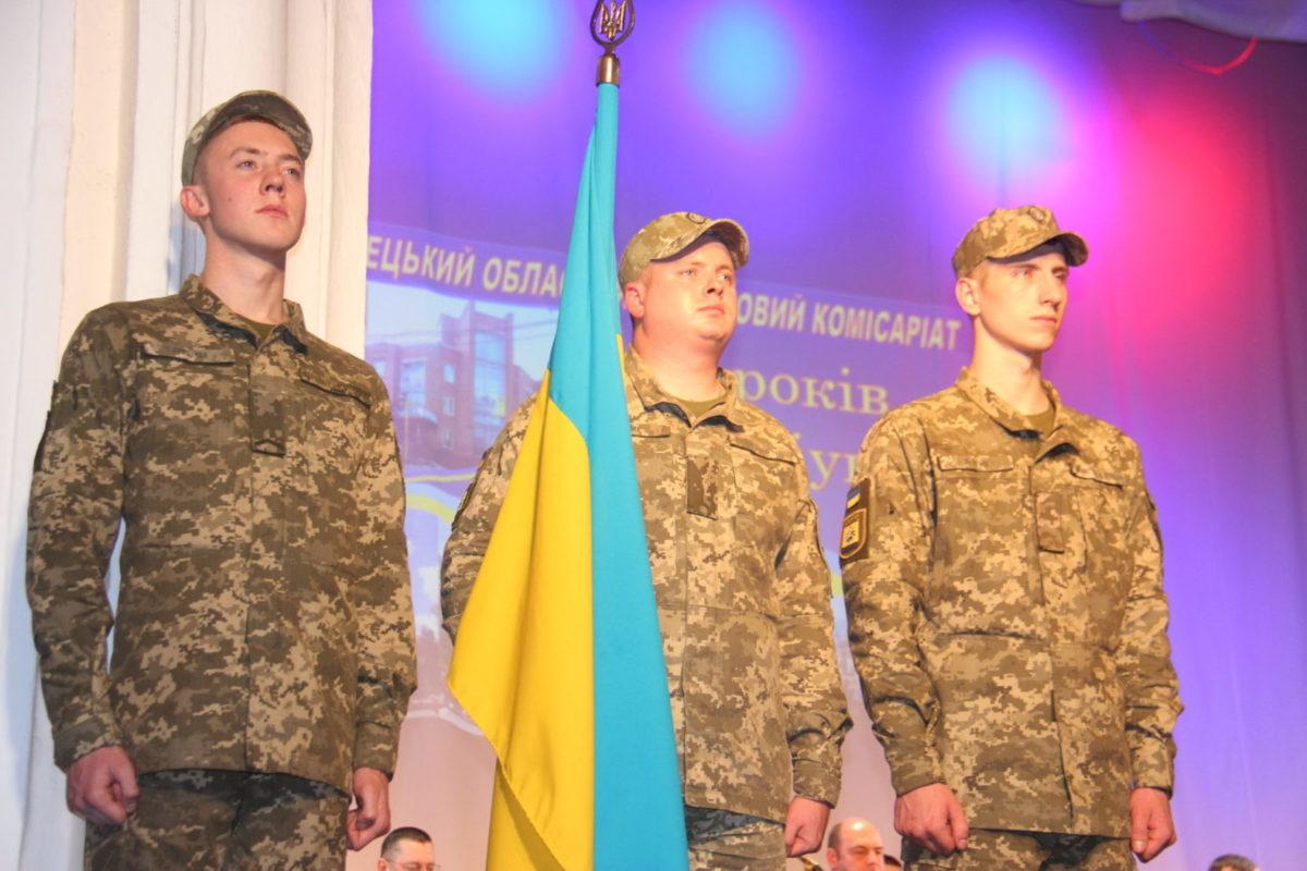 Донецький ОВК − п'ята річниця на маріупольській землі