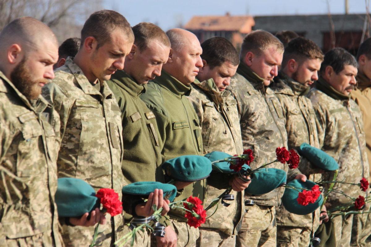 Морські піхотинці віддали шану загиблим побратимам