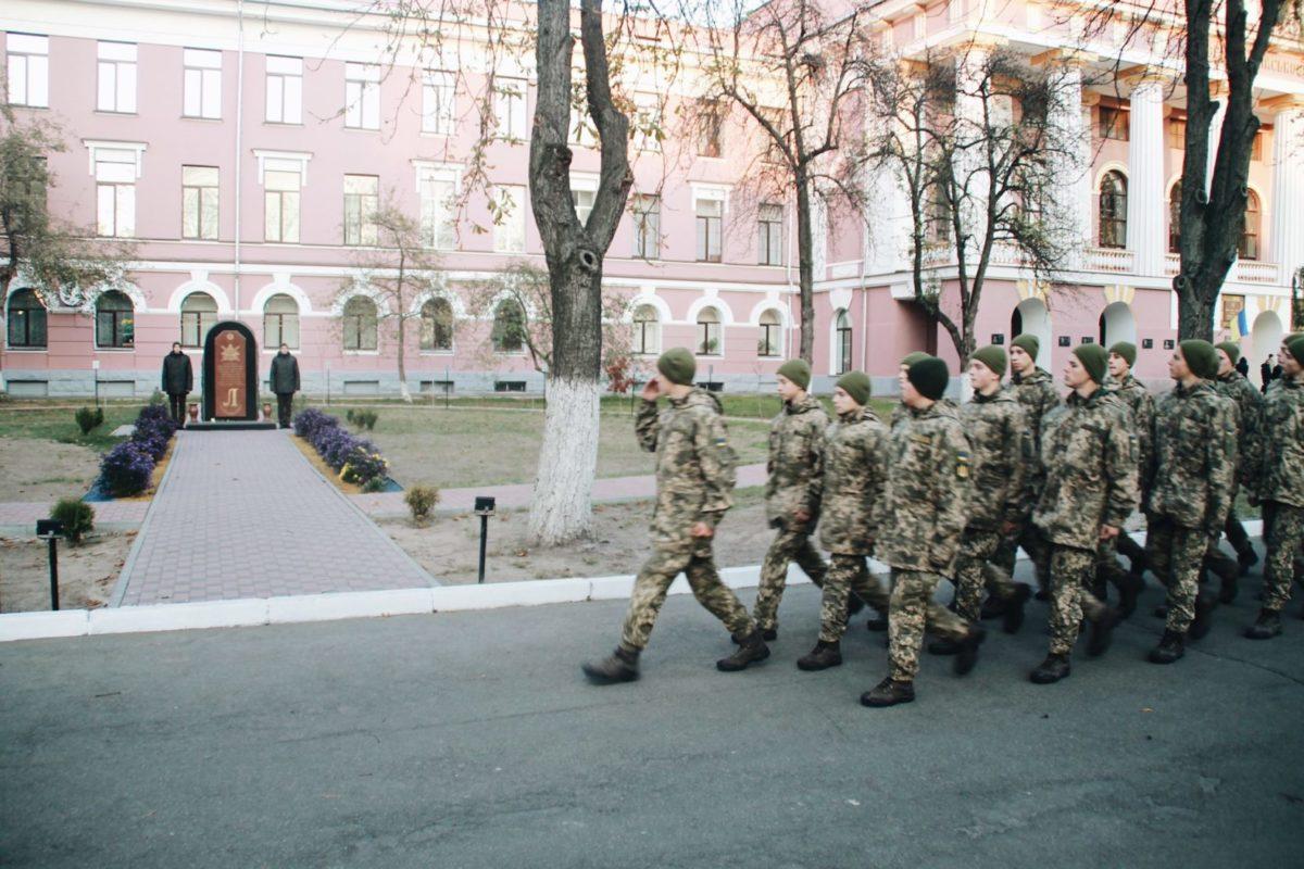 У Київському ліцеї імені Івана Богуна відкрили меморіальну дошку загиблому випускнику