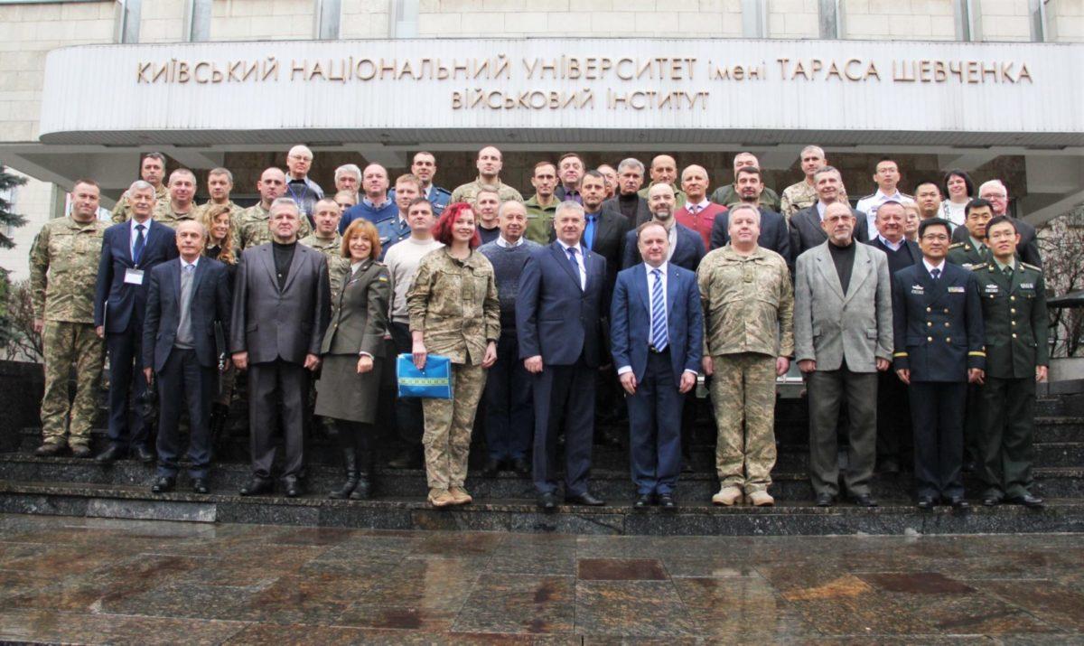 Відбулася конференція «Військова освіта та наука: сьогодення та майбутнє»