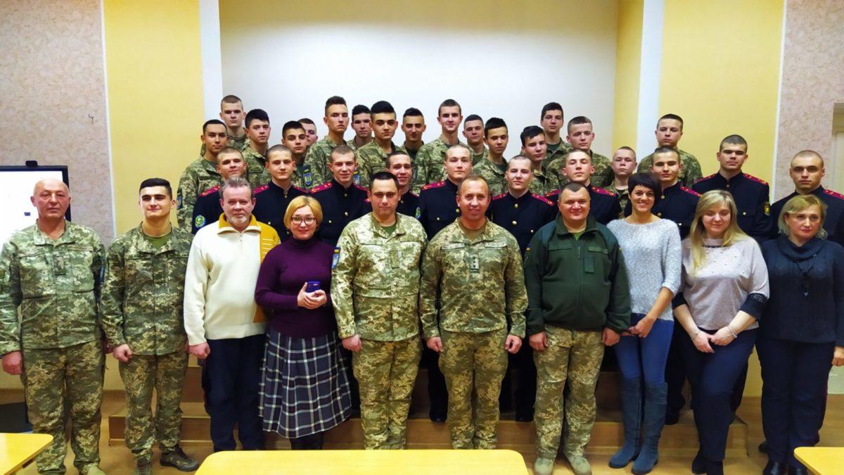 Чим здивували львівські ліцеїсти та їхні колеги з Луганщини