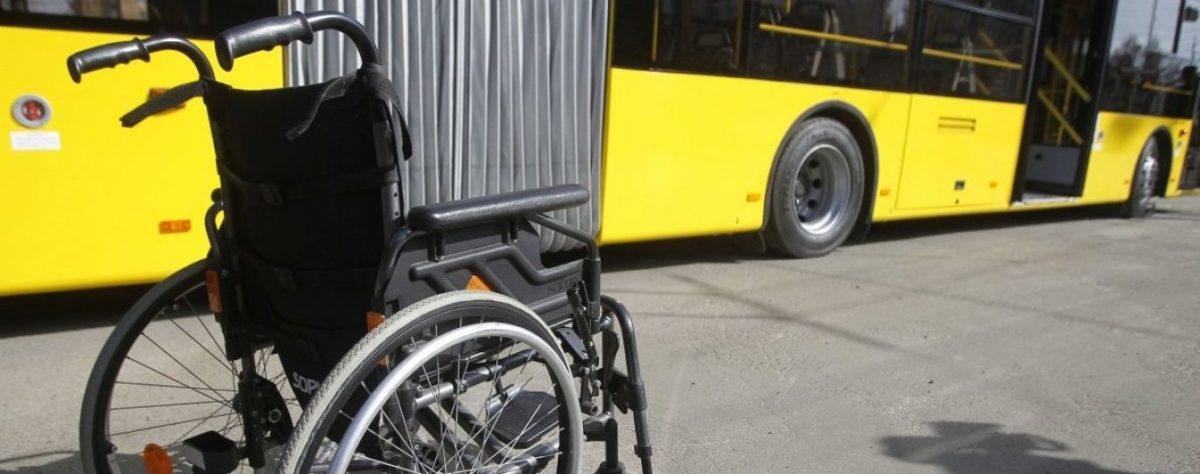 До кінця 2019 року осіб з інвалідністю повністю забезпечать засобами реабілітації