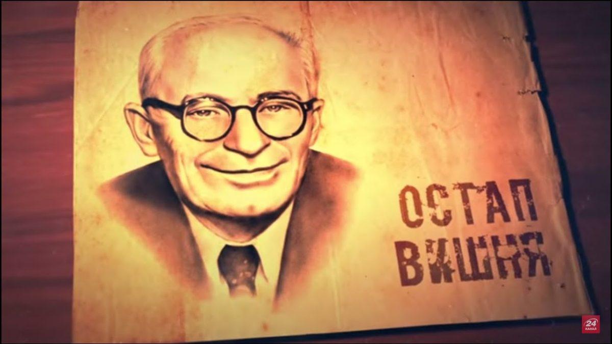 Сьогодні минає 130 років від дня народження письменника Остапа Вишні