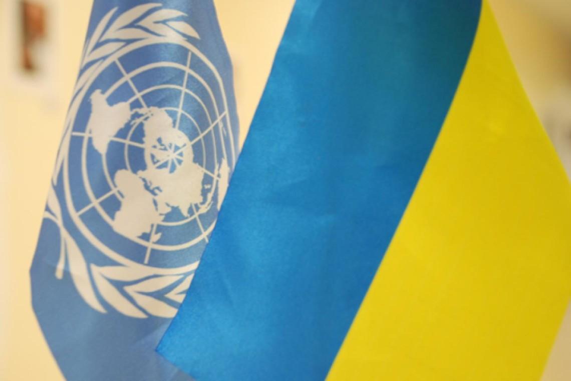 Україна вітає схвалення «Кримської резолюції» ООН