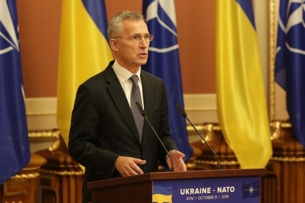НАТО проконсультується з Україною під час формування своєї стратегічної концепції