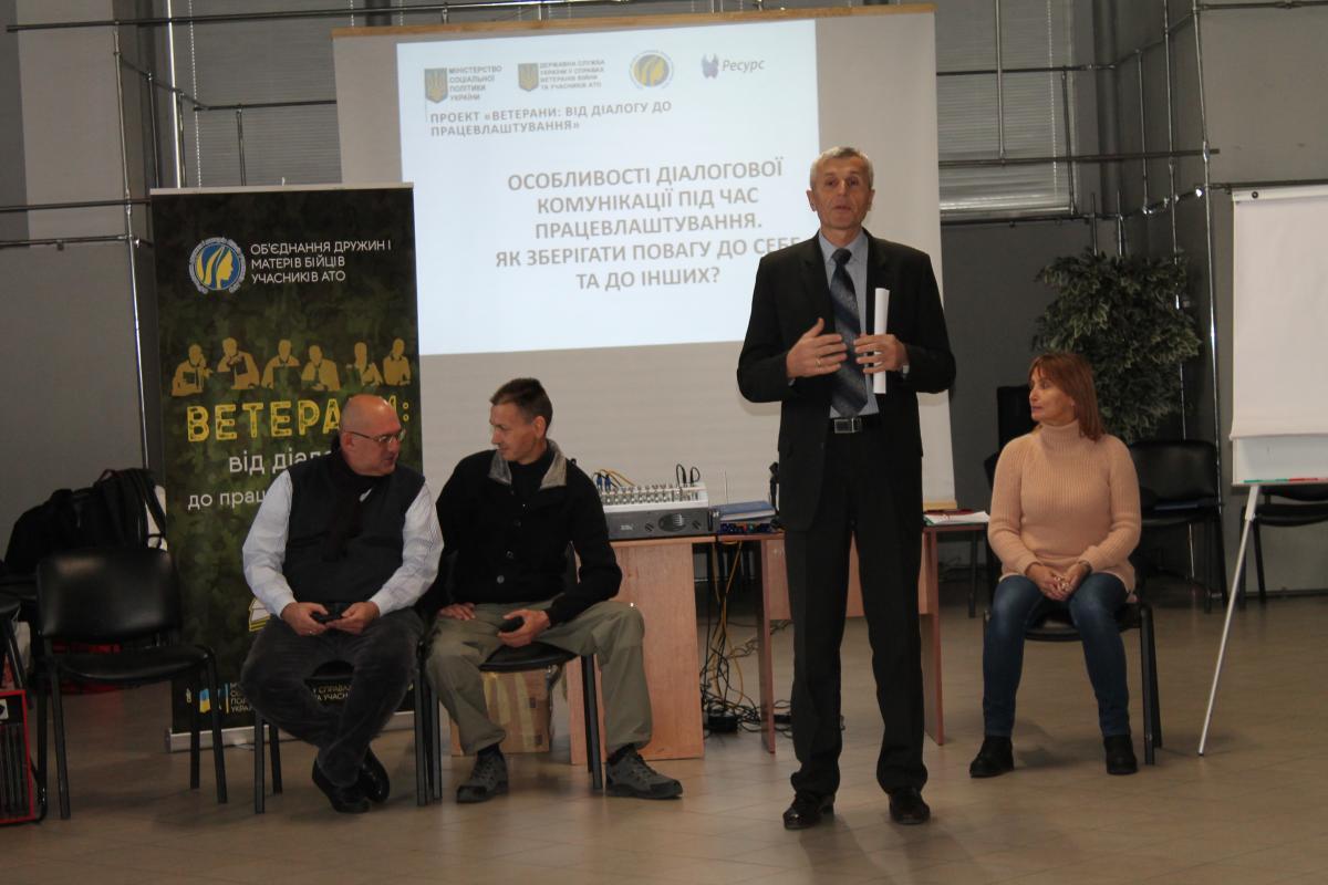 На Хмельниччині активно перенавчають і працевлаштовують учасників бойових дій