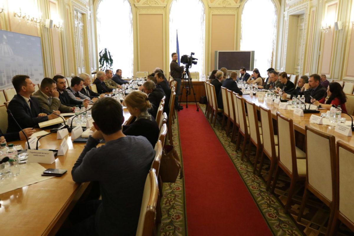 Рада готує зміни до безпекових законів
