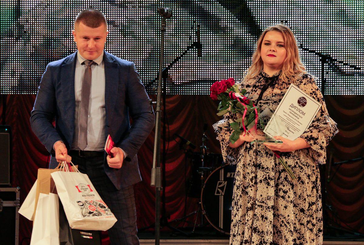 Капітан-медик із Луцька стала лауреатом премії «Люди року – 2019»