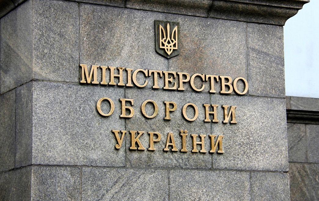 Міністерству оборони України повернуть земельну ділянку в Одеській області