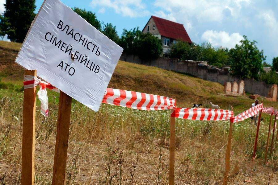 Майже 3,5 тис. земельних ділянок отримали учасники АТО на Рівненщині